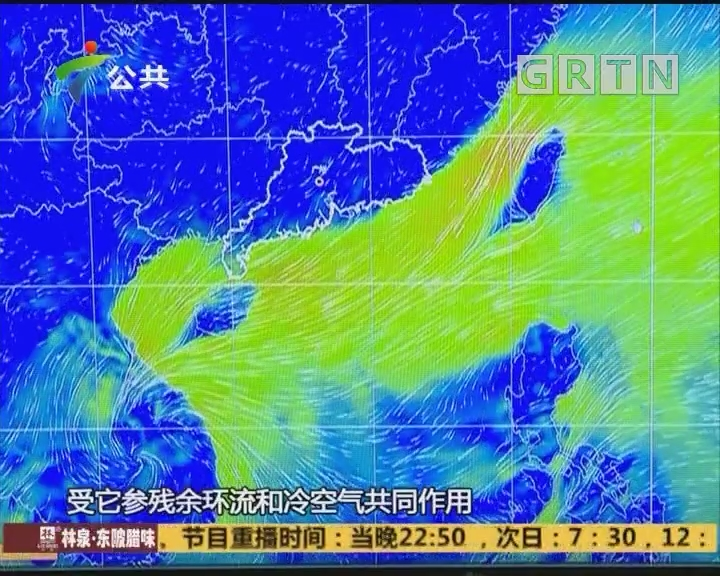 (DV现场)未来两日 广州进入气温小幅回升阶段