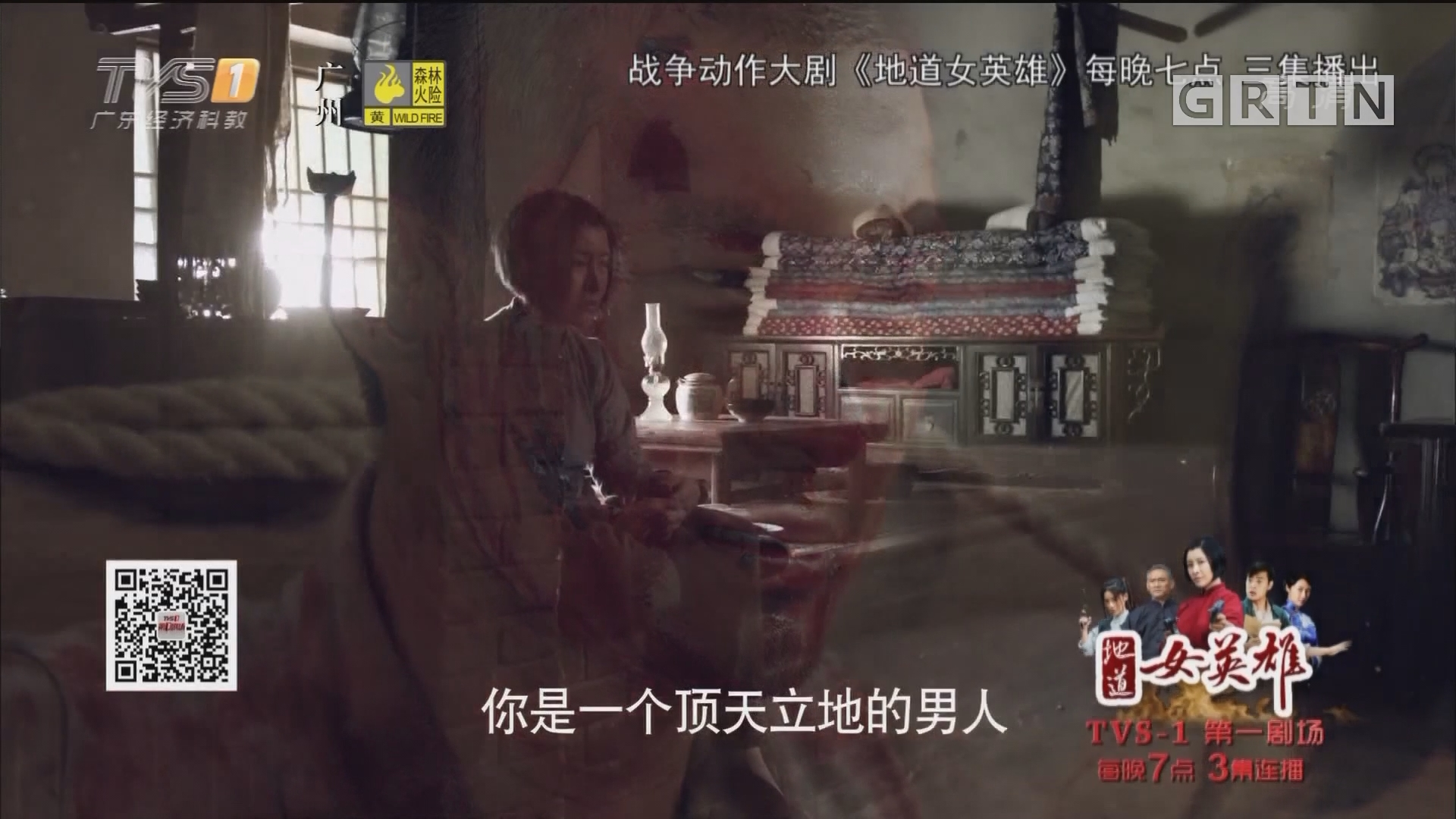 [HD][2019-10-09]家居特攻