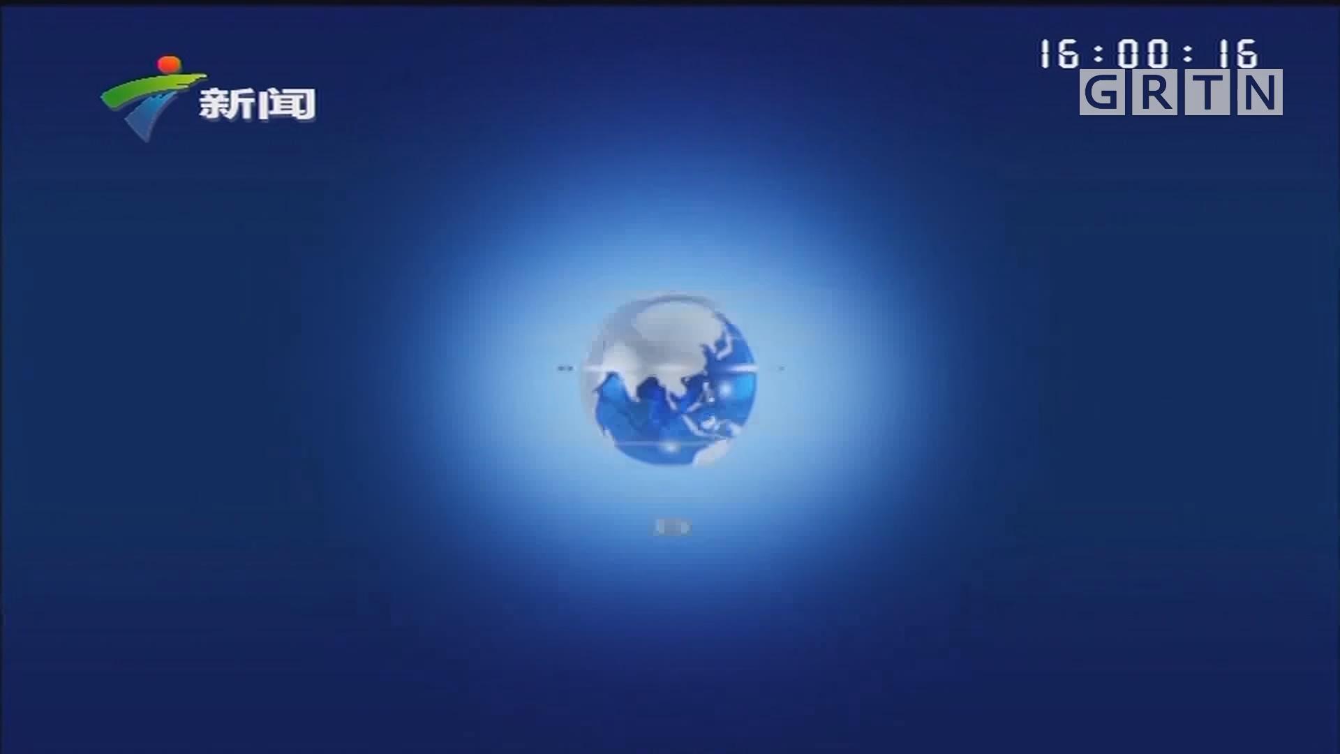 """[HD][2019-10-23]正点播报:广铁通报""""外籍乘客疑拉高铁紧急制动阀"""":系误碰"""