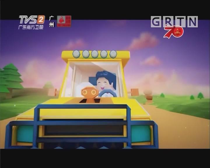 [2019-10-07]我爱返寻味:纯正枣花蜜