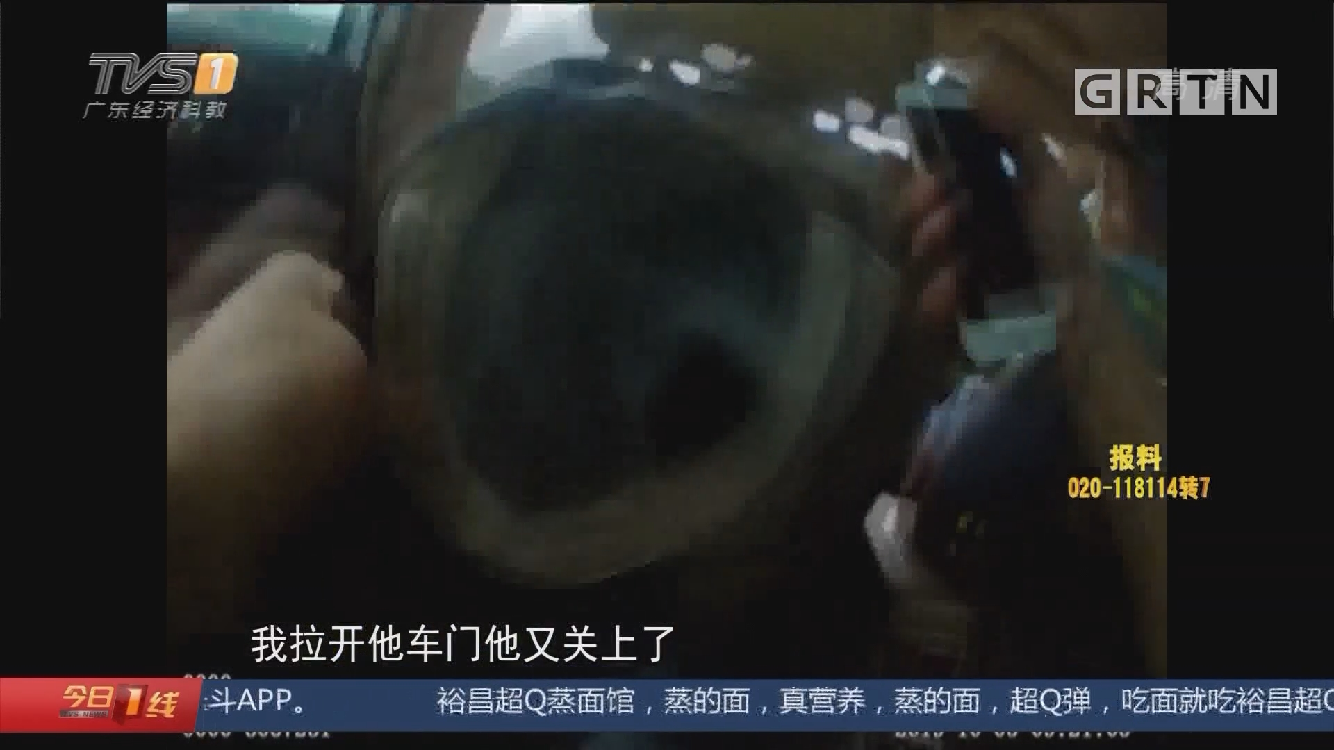 广西南宁:挂假牌上高速 遇交警检查强行冲卡