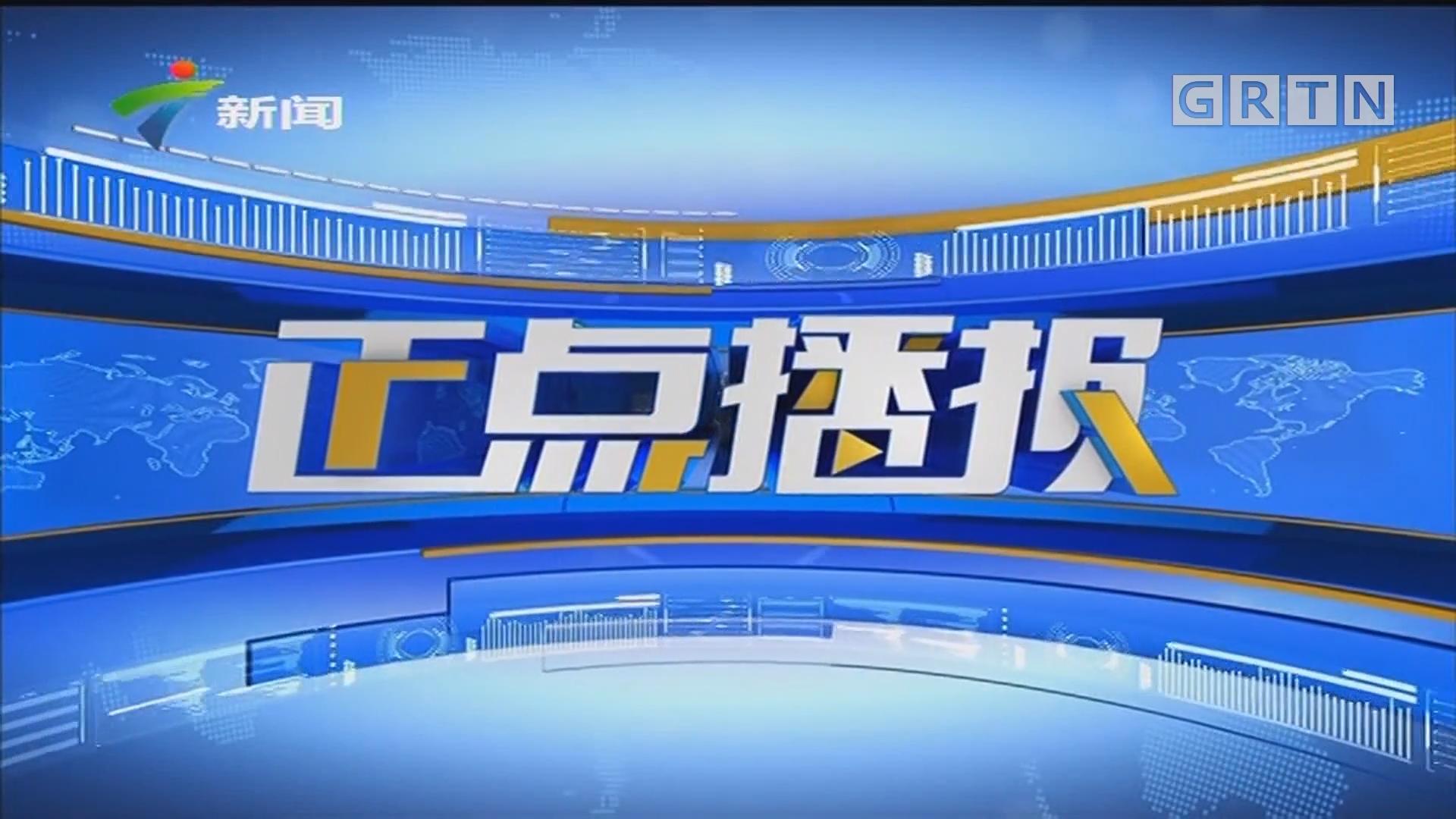 [HD][2019-10-19]正点播报:第七届世界军人运动会在武汉隆重开幕 习近平出席开幕式并宣布运动会开幕