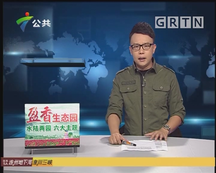 [2019-10-05]DV现场:家长投诉:补习机构关门 承诺退费却无下文