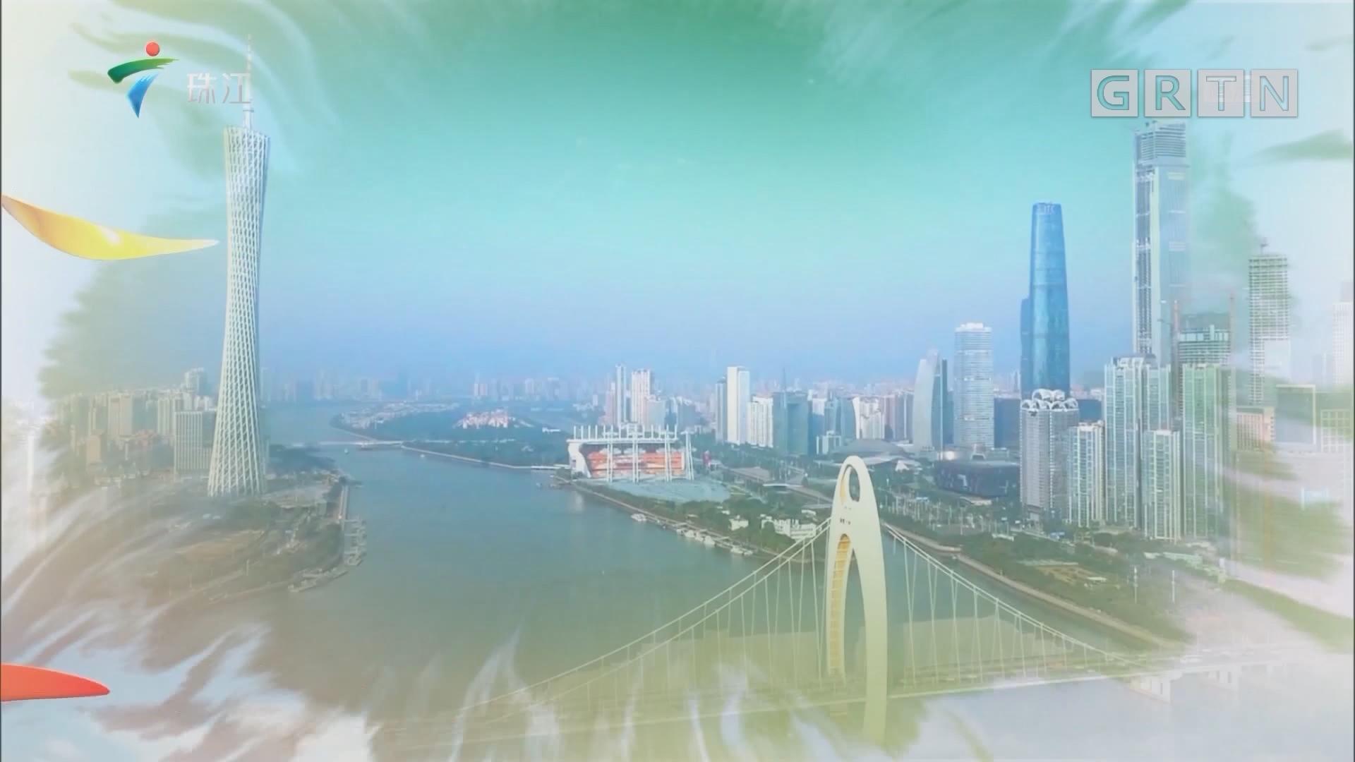 [HD][2019-10-05]广东视窗:广州:花城看花展 用花朵向新中国70周年献礼