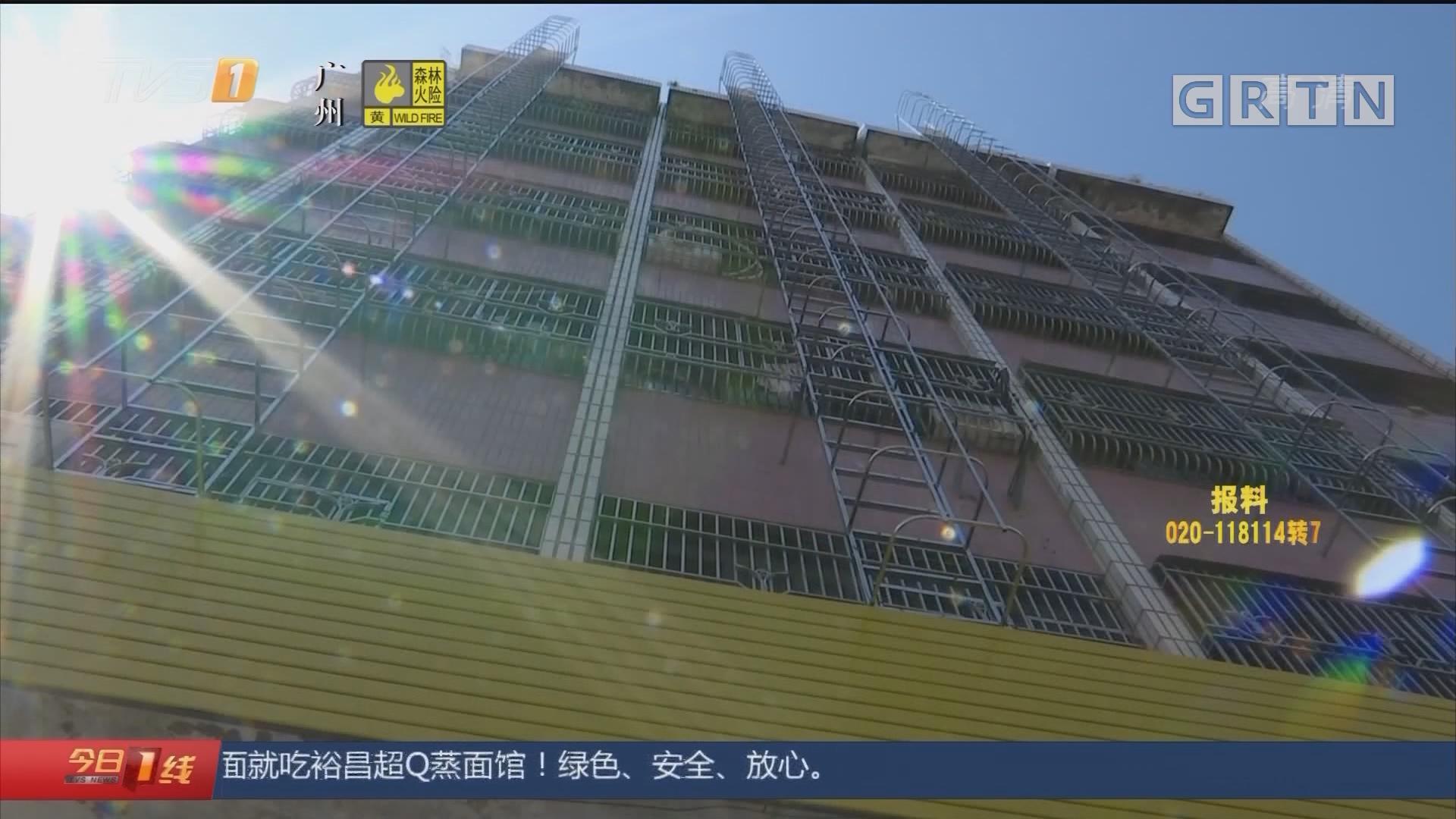 """汕尾海豐:逃生""""新科技"""" 窗口秒變救生梯"""