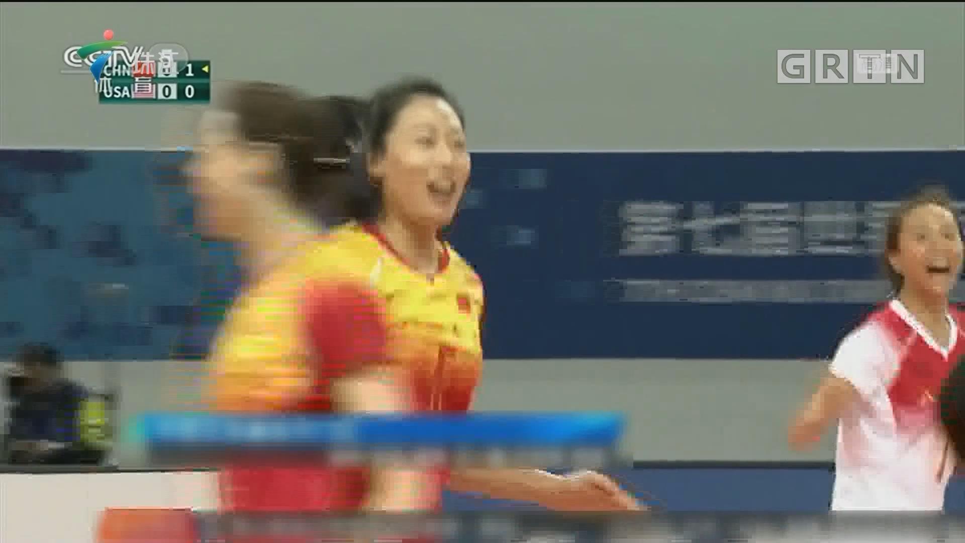 中国女排精彩瞬间