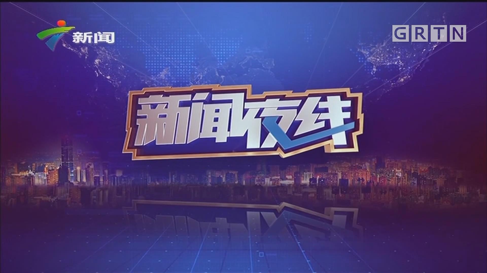 [HD][2019-10-04]新闻夜线:陕西:西安兵马俑景区多举措应对客流