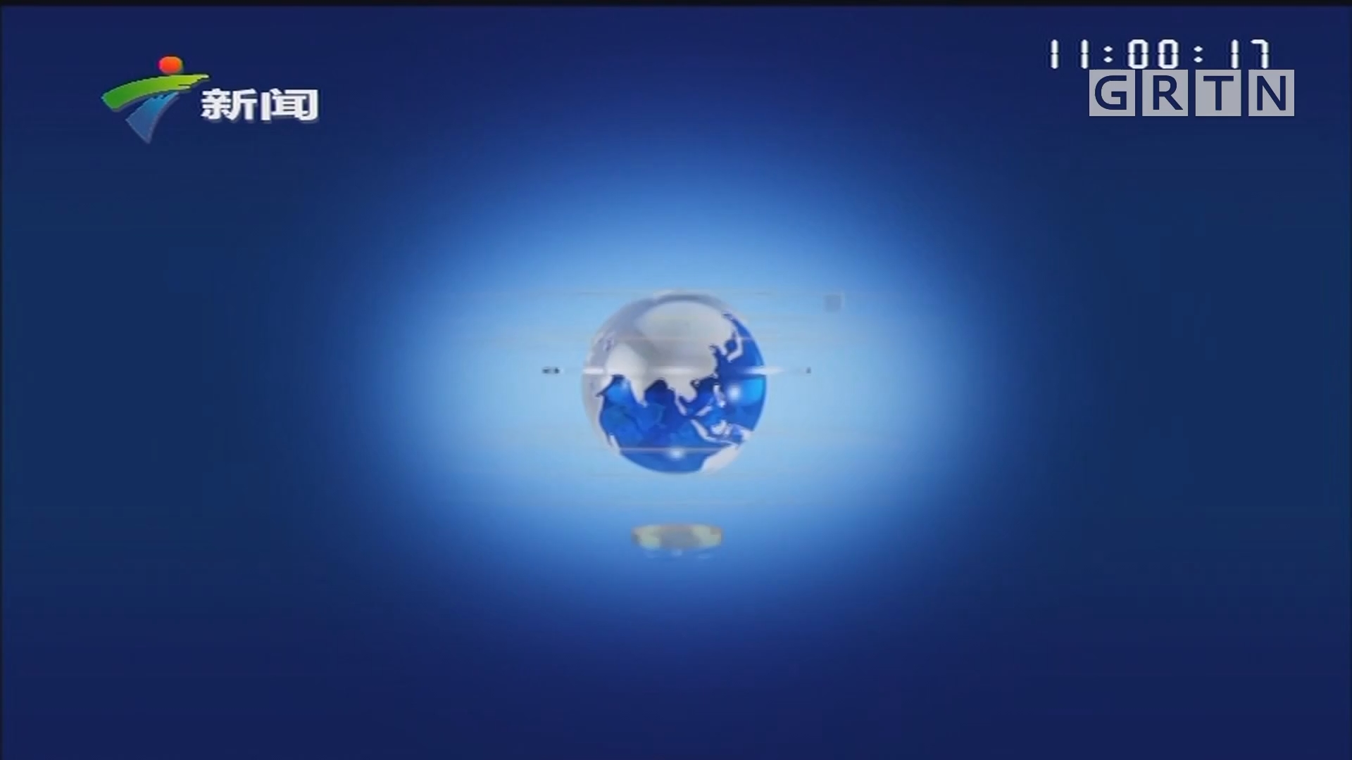 "[HD][2019-10-23]正点播报:深圳:首届""全国人工智能大赛""在深启动"