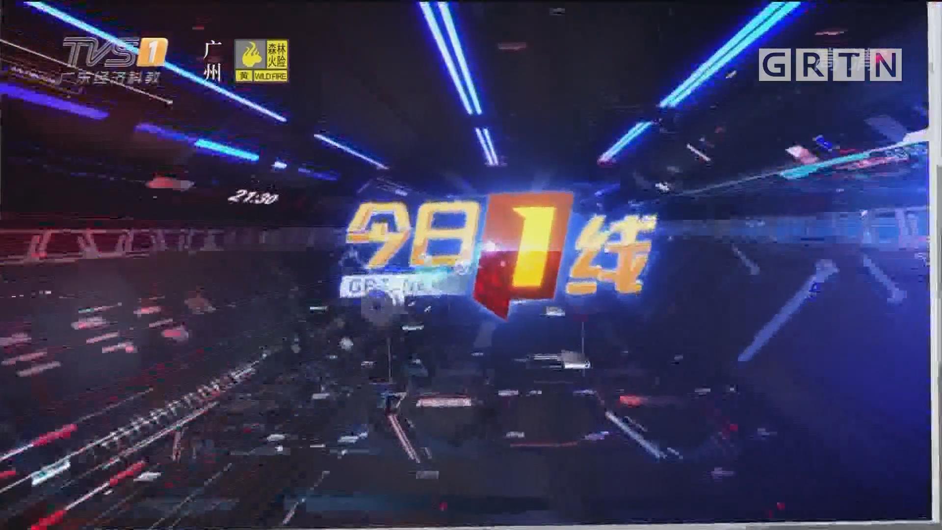 [HD][2019-10-17]今日一线:揭阳产业园:拱桥惊现两三厘米宽裂痕 交通局现场勘查