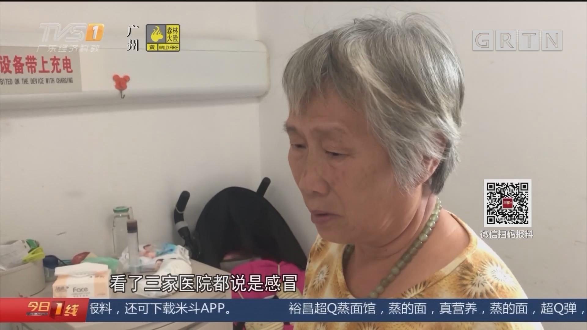 广州:被恙虫咬伤 女童进ICU治疗半年未康复