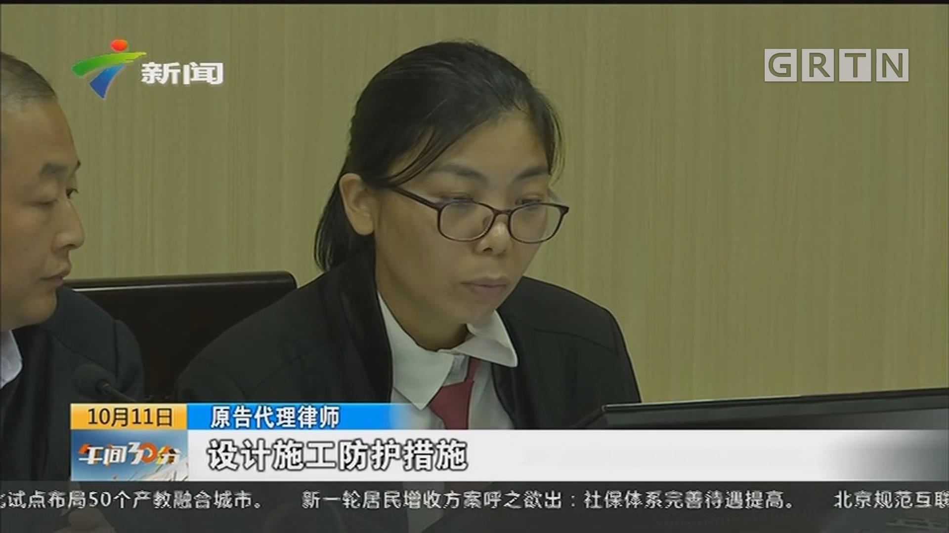 东莞:高空掉苹果砸伤女婴案第二次开庭:小区开发商 物业公司成共同被告
