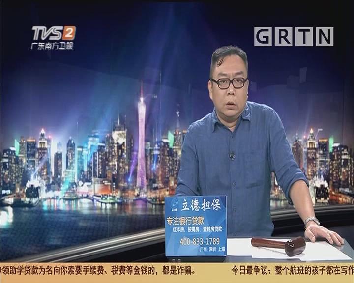 20191008互动集锦