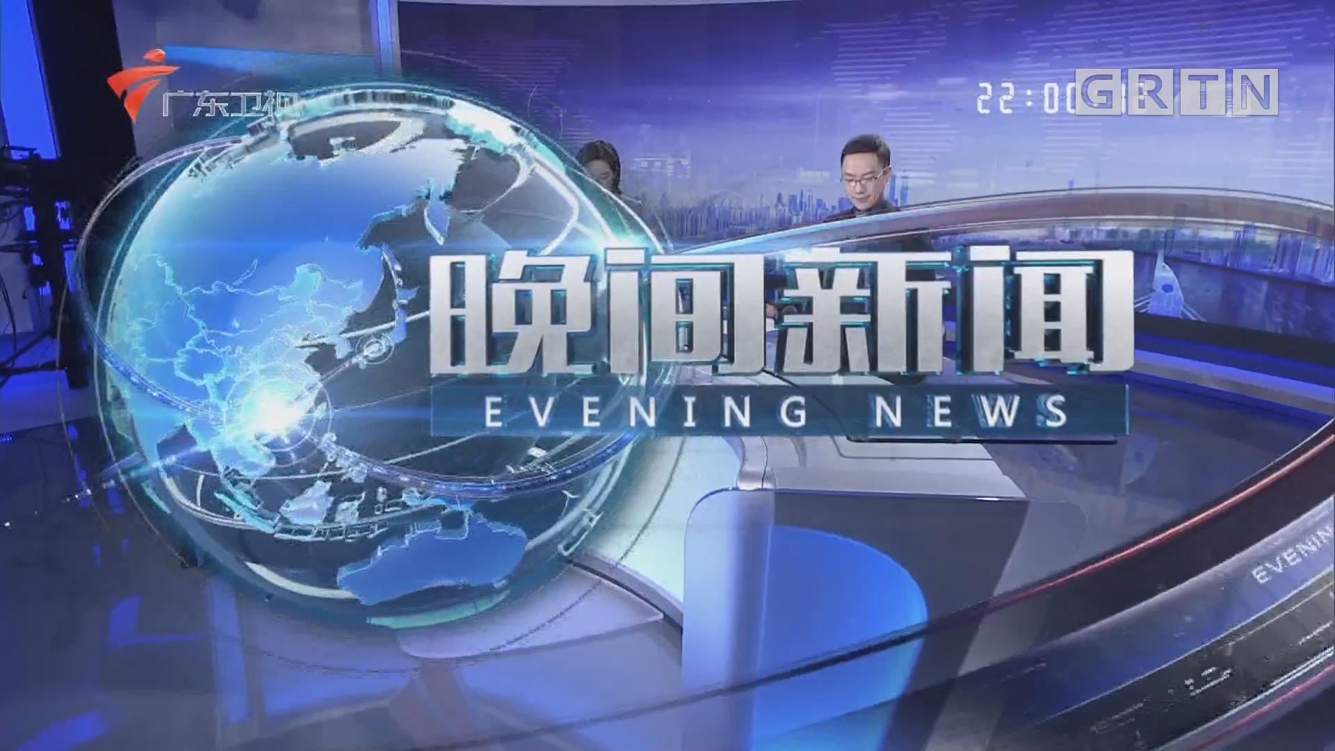 [HD][2019-10-14]晚间新闻:《中国的粮食安全》白皮书:两个重要指标双双超过6.5亿吨