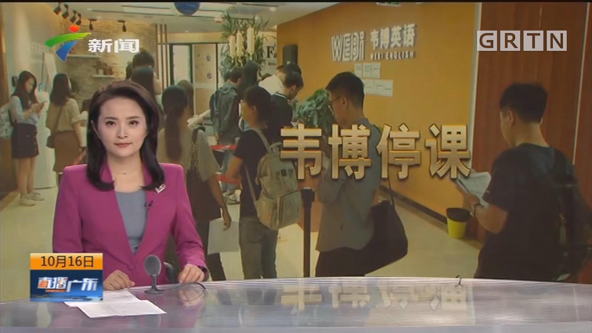 [HD][2019-10-16]直播广东:聚焦海博会:新款海洋药物有望治疗老年痴呆
