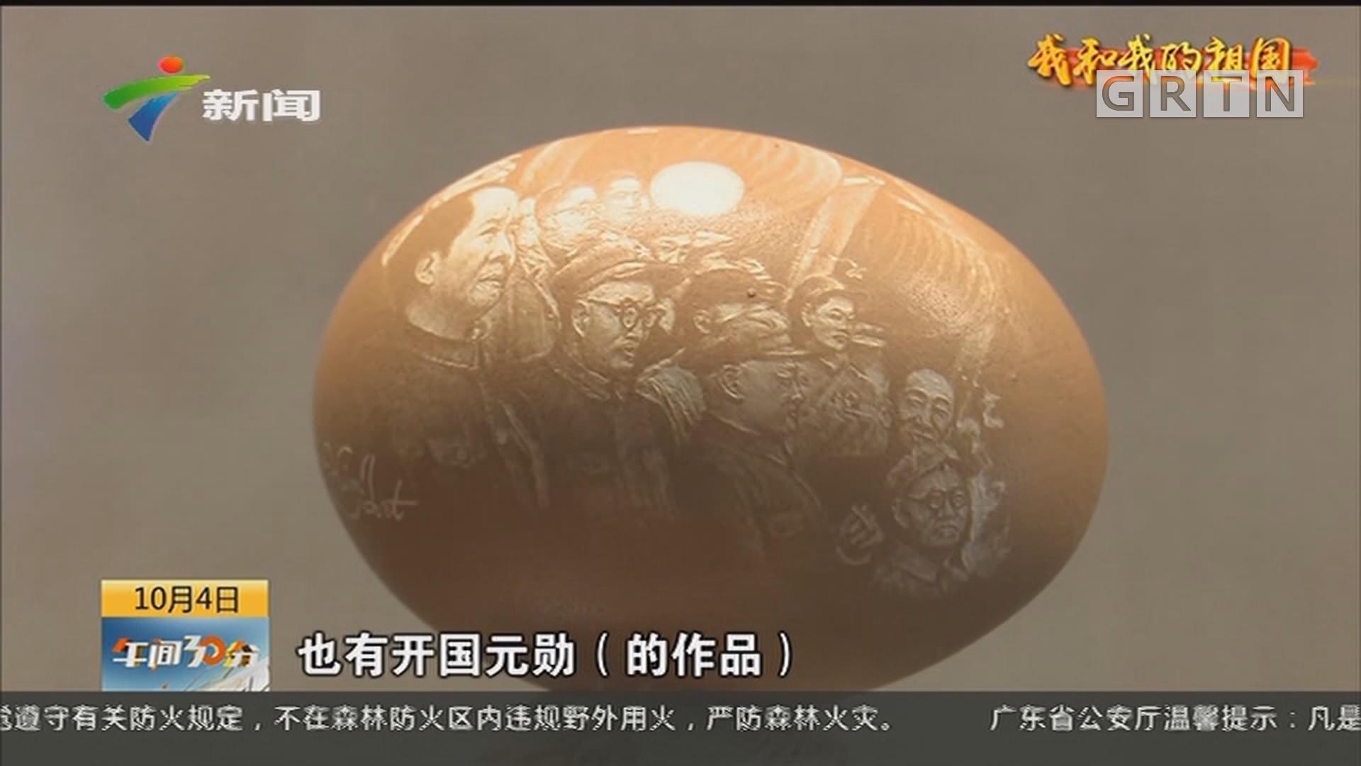 上海:手工艺人献礼新中国成立70周年