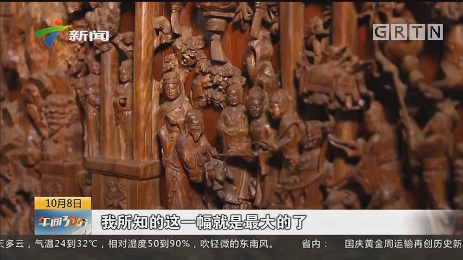 发现广东:潮州金漆木雕