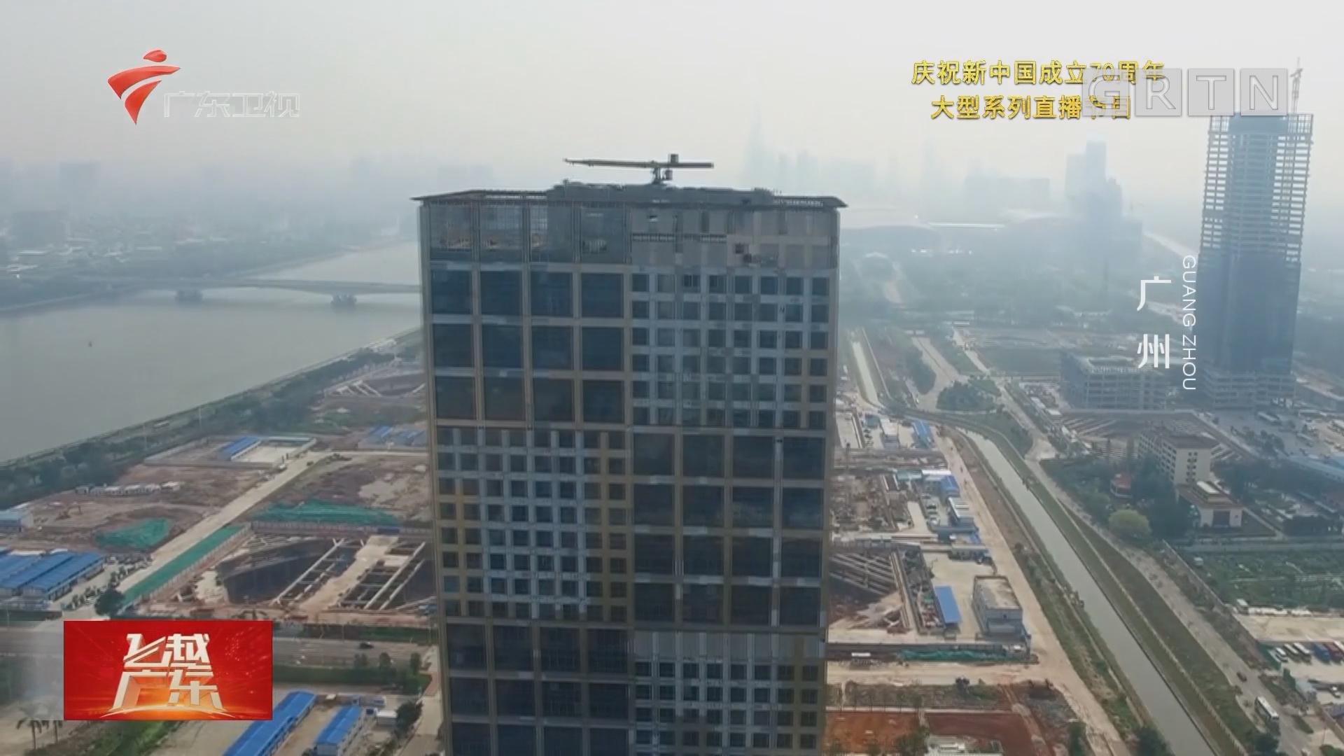 [HD][2019-10-06]飛越廣東