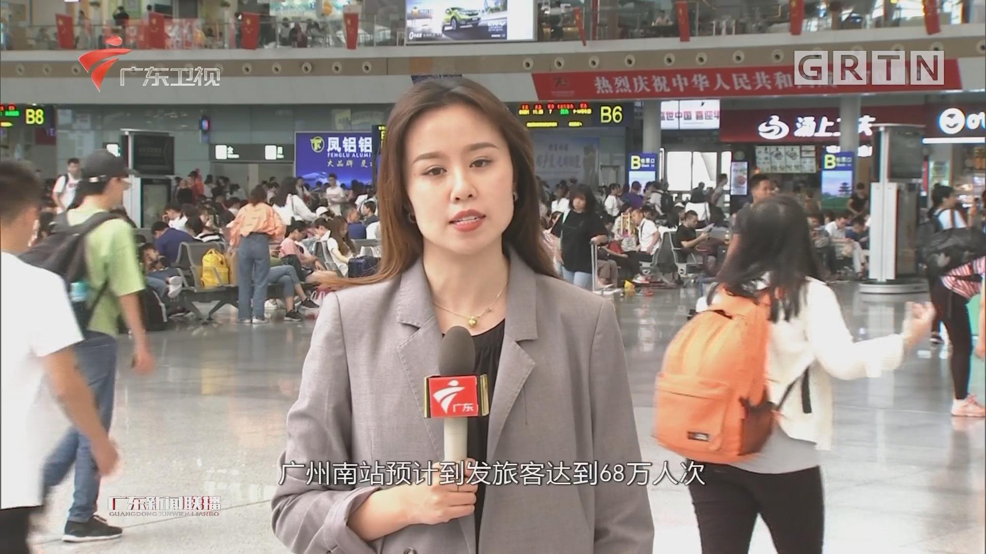 "[HD][2019-10-07]广东新闻联播:广东:坚持自主创新 破解""卡脖子""难题"
