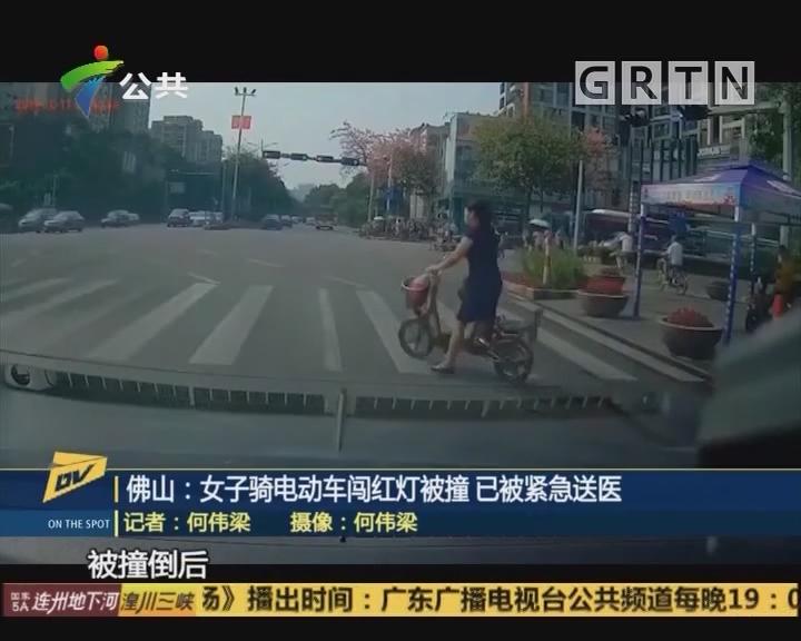 (DV现场)佛山:女子骑电动车闯红灯被撞 已被紧急送医