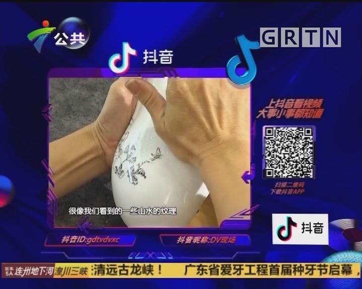 (DV现场)抖音随手拍:以手作画