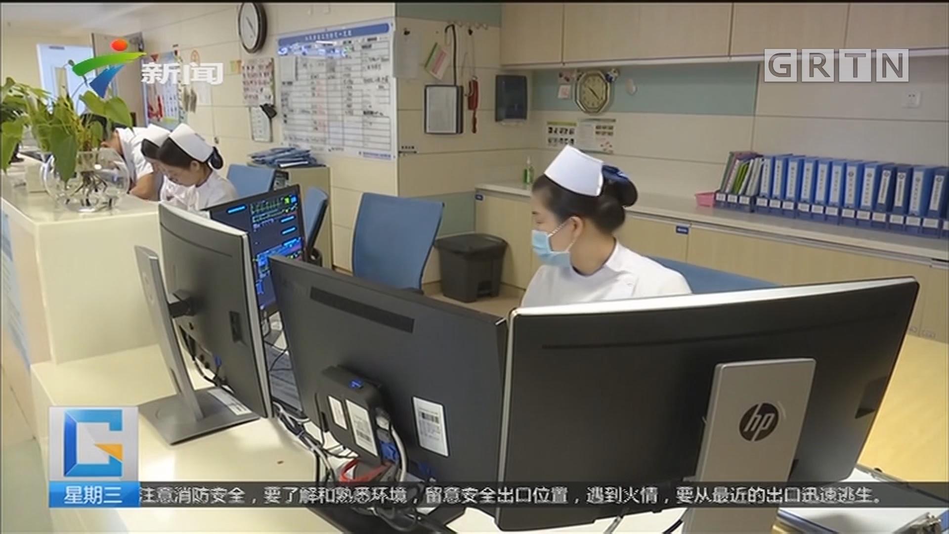 深圳:22年来仅一例!肺动脉真菌感染病人获救治
