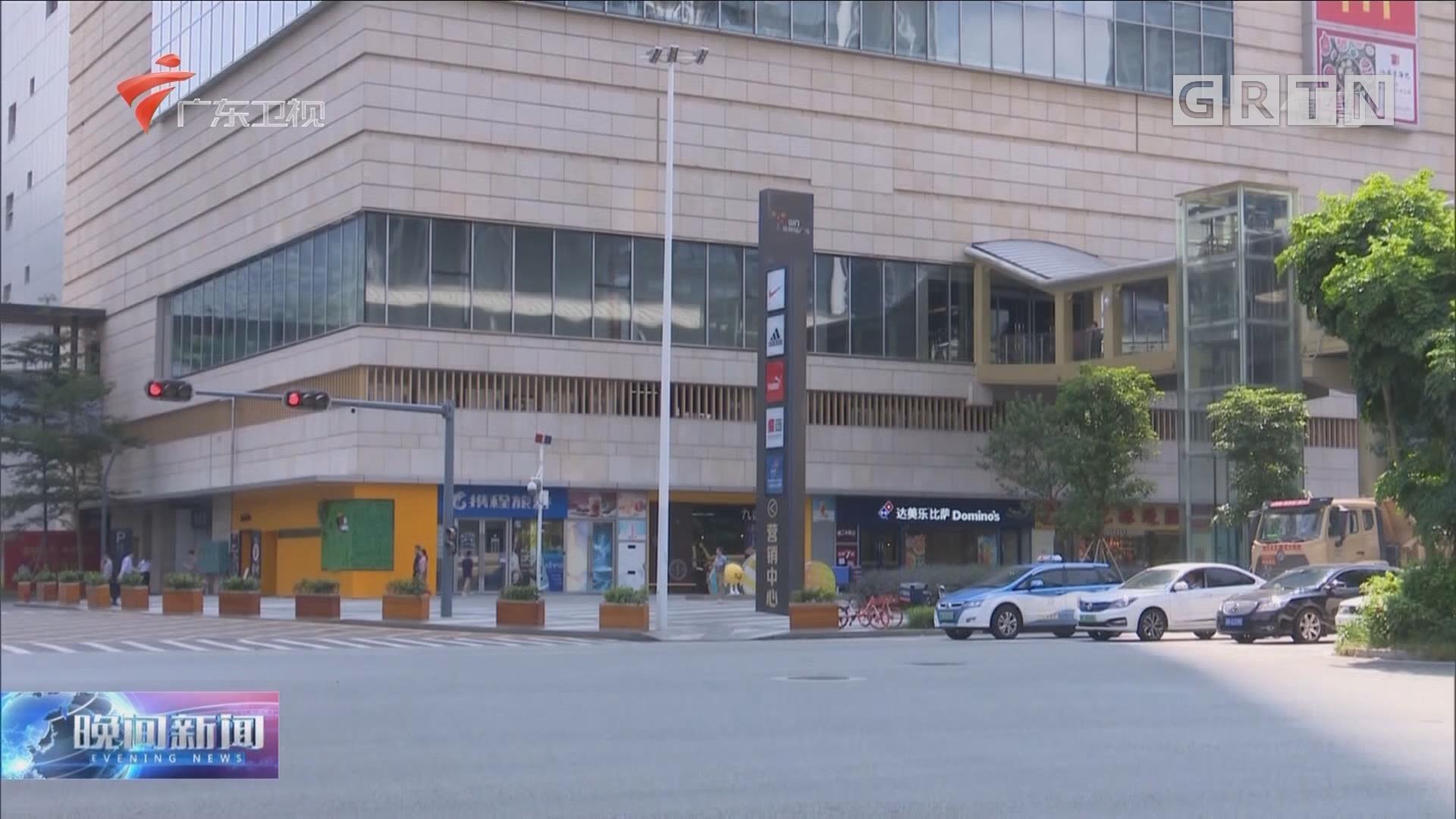 深圳推出全国首个稳租金商品房租赁试点项目 10月15日开放申请 239套房源一抢而空