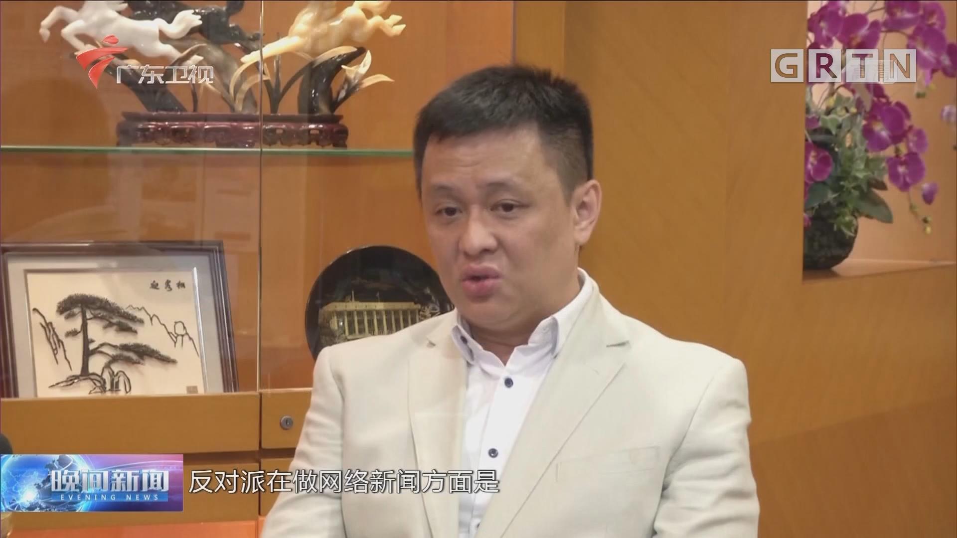 香港将军澳香岛中学校长:呼吁网络时代的青少年价值教育