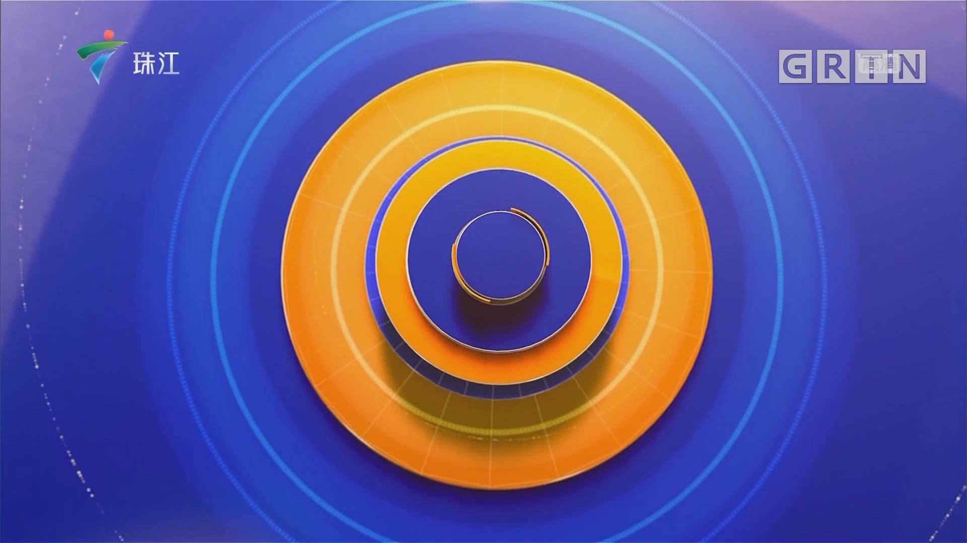 [HD][2019-10-16]今日财经:5G时代 消费电子市场有望企稳回升