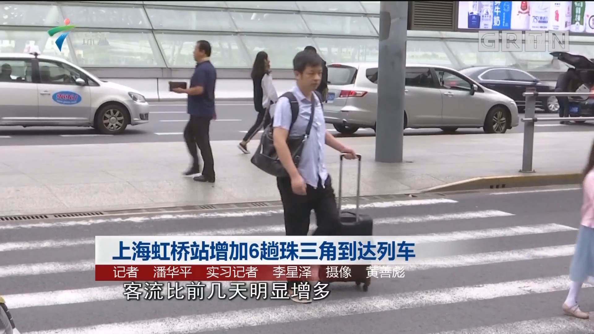 上海虹桥站增加6趟珠三角到达列车