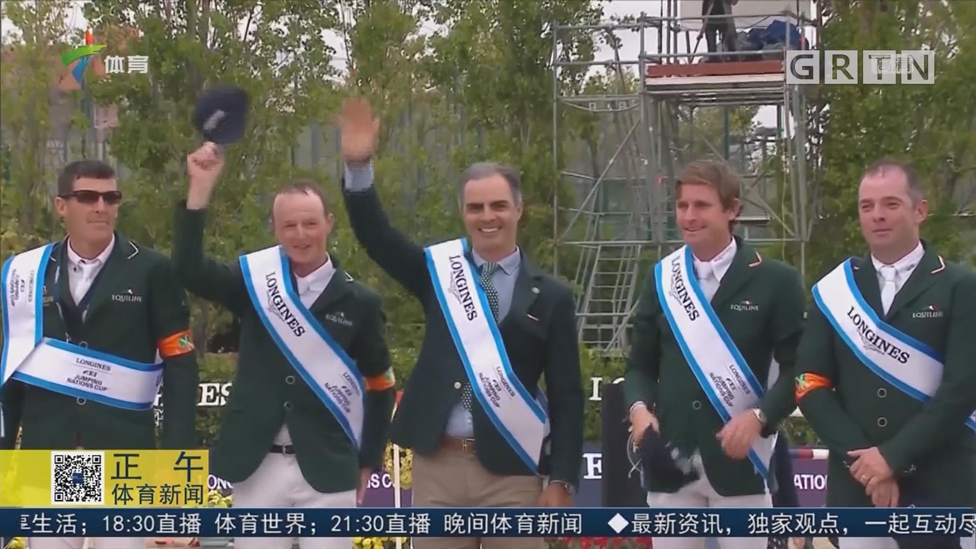 愛爾蘭馬術隊獲得東京奧運會資格
