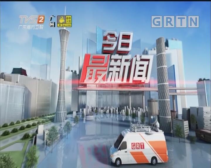 [2019-10-11]今日最新闻:江苏无锡:高架桥桥面侧翻垮塌致3死2伤 各部门连夜救援