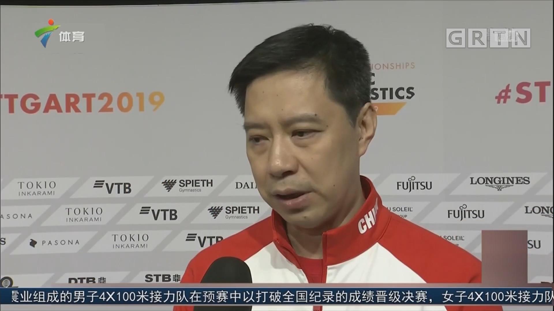 体操世锦赛 中国男队赛台状态良好