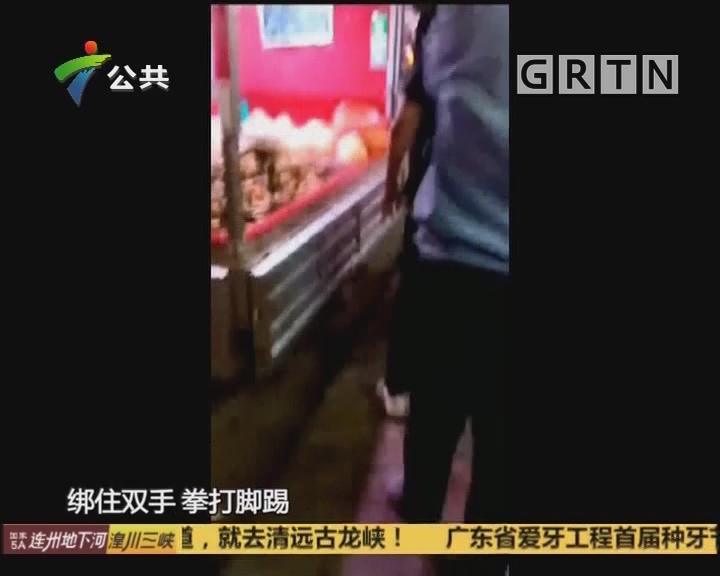 (DV现场)街坊投诉:街边摆摊遭治安暴力管理