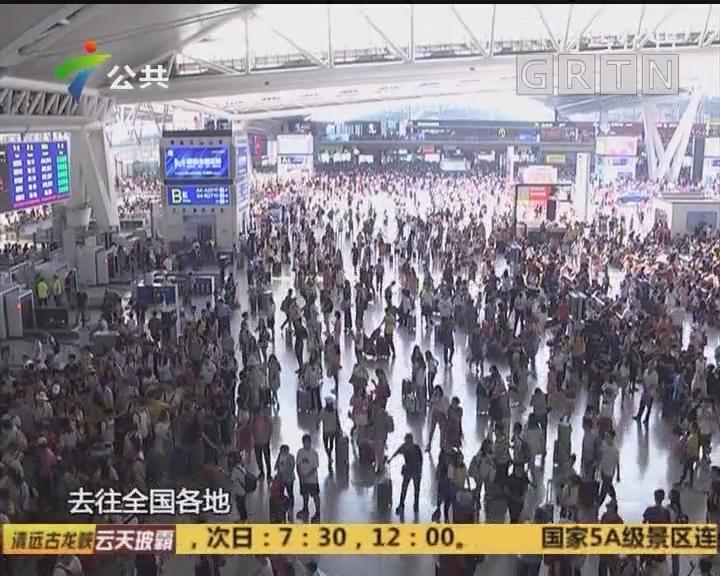 (DV现场)国庆出行