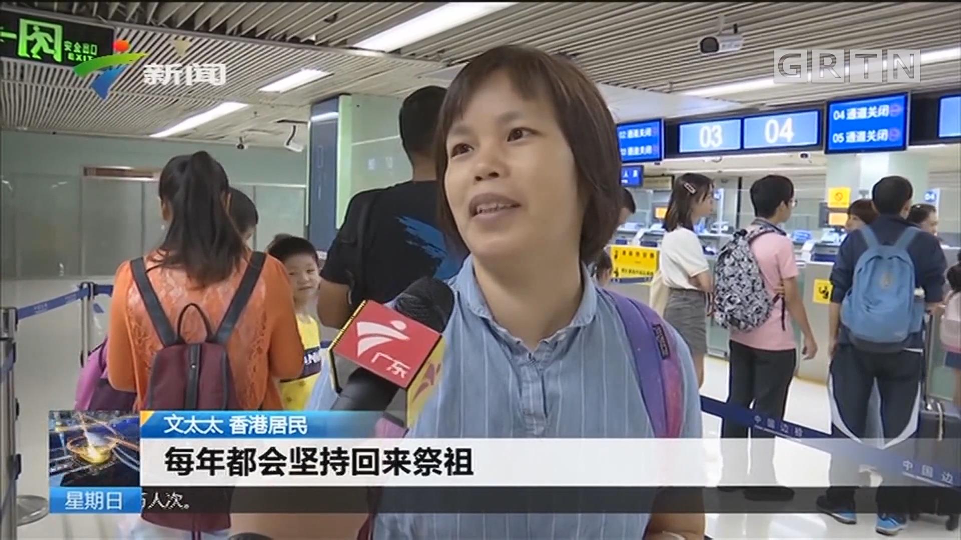 深圳:内地游成主力 罗湖、深圳湾口岸今明将迎入境高峰