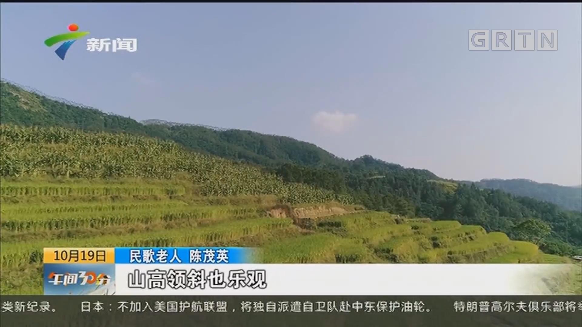 发现广东:驴行界的最美山峰——阳春鸡笼顶