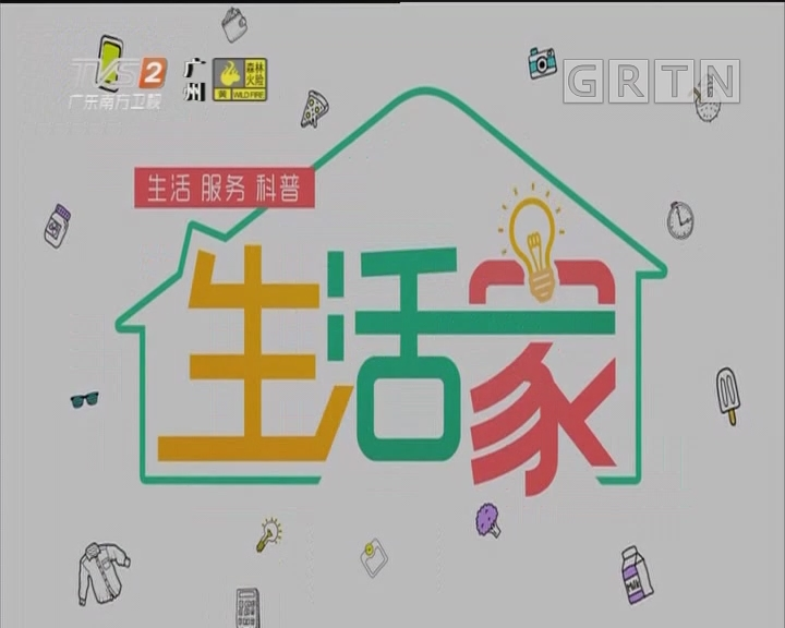 [2019-10-12]生活家:生活小妙招:石头也能去除农药残留?