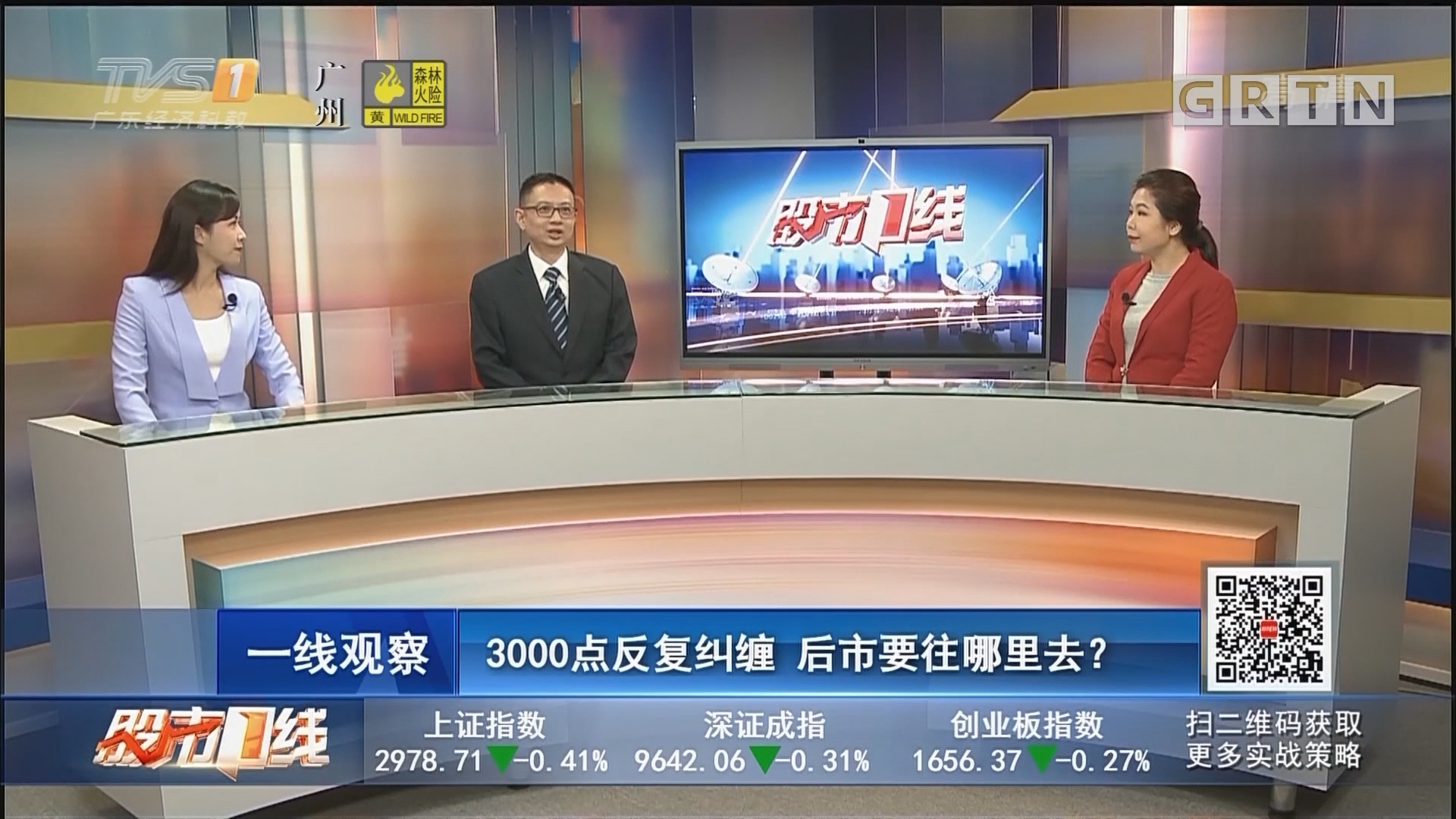 [HD][2019-10-16]股市一线:3000点反复纠缠 后市要往哪里去?