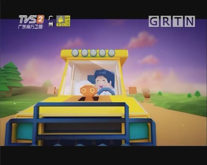 [2019-10-10]我爱返寻味:姜葱炒鸡