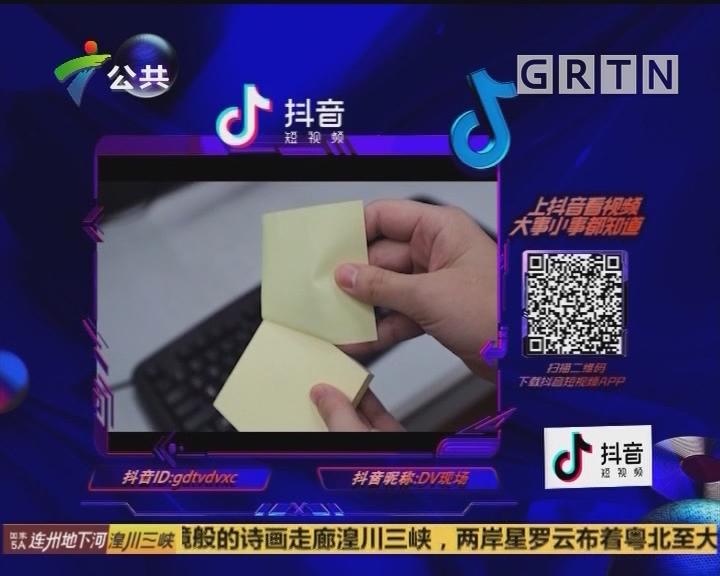(DV现场)抖音随手拍:键盘清理