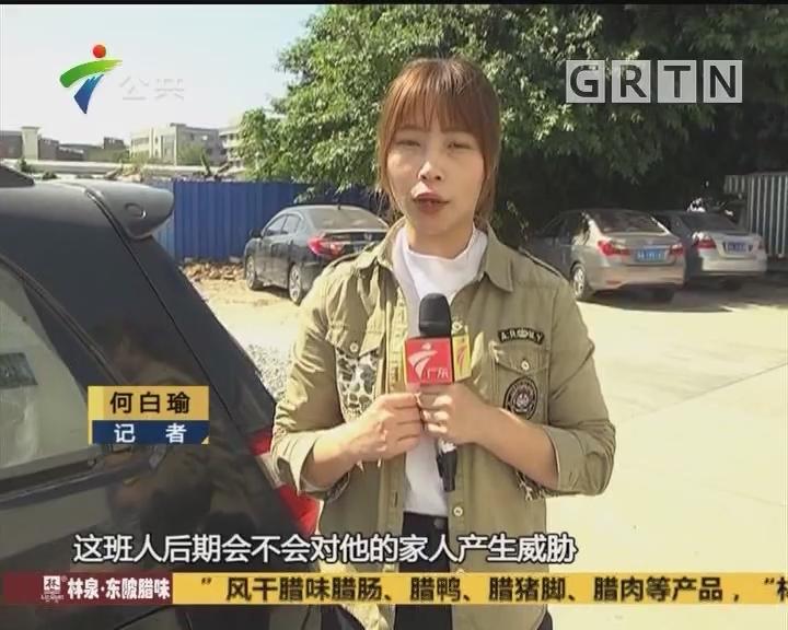 """(DV现场)广州:""""头盔男""""深夜砸车 疑非首次作案"""