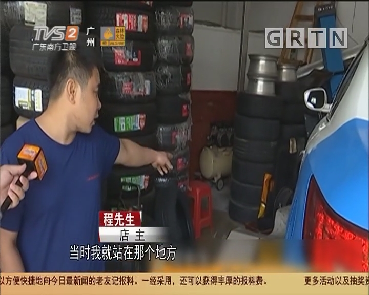 中山:出租车做保养撞进维修店 责任准负?