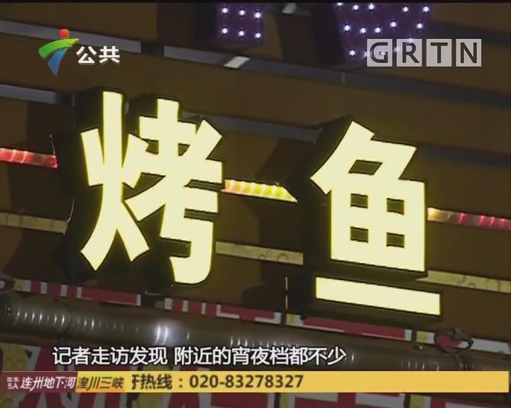 (DV现场)韶关:醉酒男疑宵夜档中惹事 遭多人殴打在地