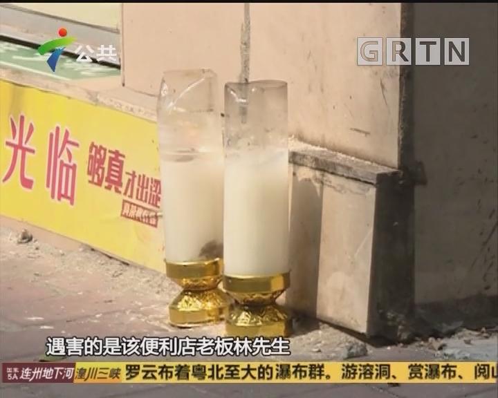 (DV现场)广州:便利店内发生伤害案件 嫌疑人已被抓获