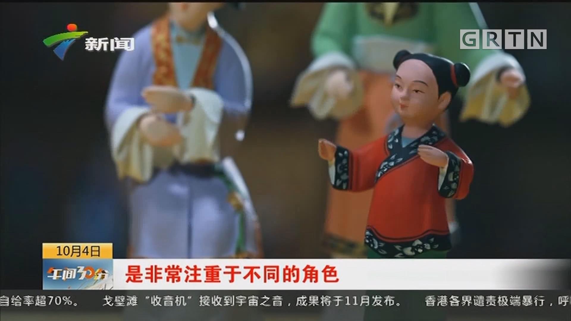 发现广东:潮州大吴泥塑