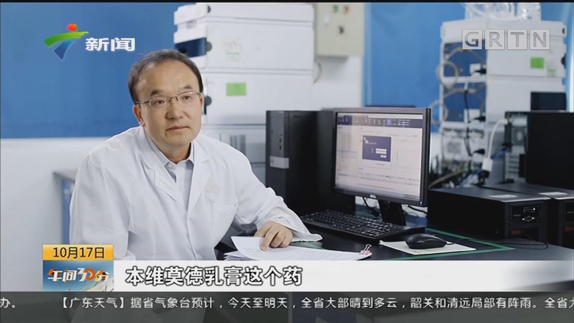 陈庚辉:带领团队研发全球首创药品
