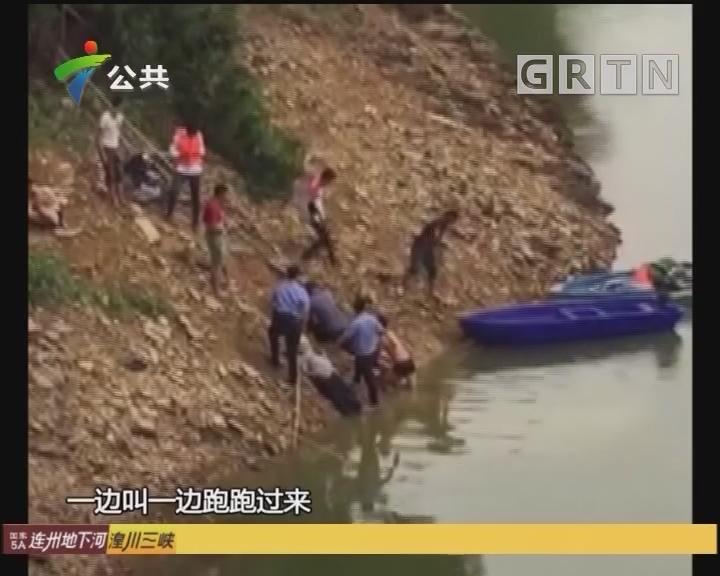 (DV现场)肇庆:小车落水6人被困 热心群众跳水救人