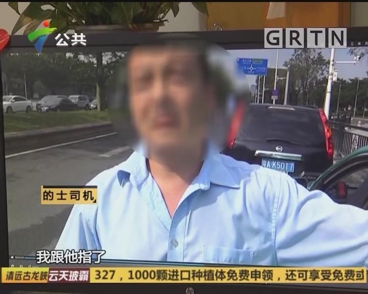 (DV现场)广州:打表60却要价150 的哥议价宰客被查