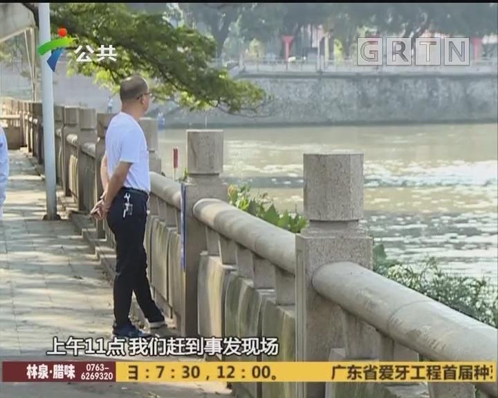 (DV现场)佛山:河涌面漂浮大量油迹 源头仍在排查
