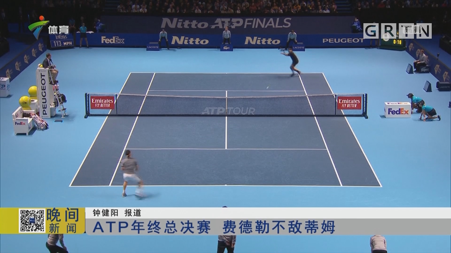 ATP年终总决赛 费德勒不敌蒂姆